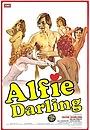 Фільм «Дорогой Алфи» (1975)