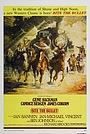 Фільм «Прикуси пулю» (1975)