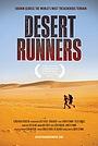 Фільм «Desert Runners» (2013)