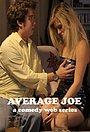 Сериал «Обычный Джо» (2012 – ...)