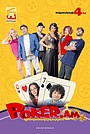 Фільм «Покер по правилам любви» (2012)