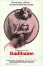 Фильм «Эмильена» (1975)