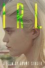 Фильм «В реале» (2012)