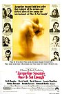 Фільм «Одного разу недостатньо» (1975)
