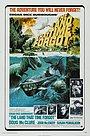 Фільм «Земля, забута часом» (1974)