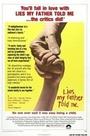 Фильм «Мой отец говорил мне неправду» (1975)