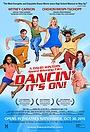 Фильм «Танцы начинаются!» (2015)