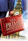 Серіал «Yes, Prime Minister» (2013)