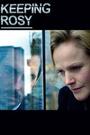Фільм «Розовые видения» (2014)