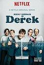 Серіал «Дерек» (2013 – 2014)