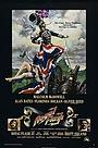 Фільм «Королевский блеск» (1975)