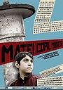 Фильм «Матеи – юный шахтёр» (2013)