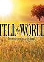 Фильм «Расскажи всему миру» (2016)