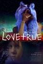 Фильм «LoveTrue» (2016)