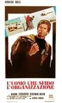 Фільм «Человек, бросивший вызов организации» (1975)