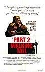 Фільм «Широко крокуючи: Частина II» (1975)