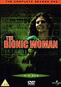 Сериал «Бионическая женщина» (1976 – 1978)