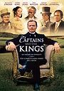 Серіал «Капитаны и короли» (1976)