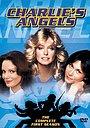Серіал «Ангели Чарлі» (1976 – 1981)