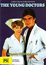 Сериал «Молодые врачи» (1976 – 1983)