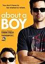 Серіал «Мой мальчик» (2014 – 2015)