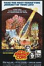 Фільм «Подорож до центру Землі» (1976)