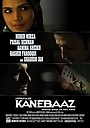 Фильм «Kanebaaz» (2014)