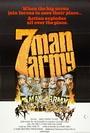 Фільм «Армия семерых бойцов» (1976)