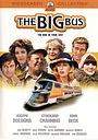 Фільм «Большой автобус» (1976)