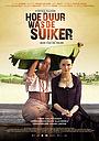 Фільм «Цена сахара» (2013)