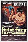 Фільм «Кулак ярости 2» (1977)