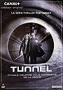 Сериал «Туннель» (2013 – 2018)