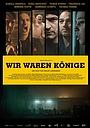 Фильм «Мы были королями» (2014)