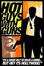 Фільм «Горячие парни с оружием» (2013)
