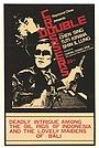 Фільм «Пересекатели» (1976)
