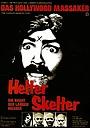 Сериал «Хелтер скелтер» (1976)