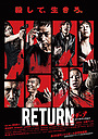Фільм «Return» (2013)