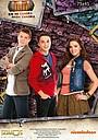 Сериал «11-11 En mi cuadra nada cuadra» (2013)