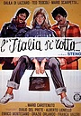 Фільм «Италия сломалась» (1976)