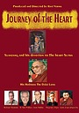Фильм «Journey of the Heart: A Film on Heart Sutra» (2013)