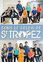 Сериал «Под солнцем Сан-Тропе» (2013 – ...)