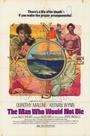 Фільм «Человек, который не умрёт» (1975)