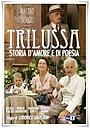 Фільм «Трилусса – История любви и поэзии» (2013)