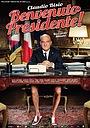 Фільм «Добро пожаловать, президент!» (2013)