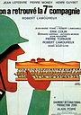 Фільм «Седьмая рота нашлась» (1975)