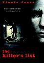 Фільм «Список наемного убийцы»
