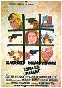 Фільм «Ликвидация» (1976)