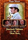 Фільм «Шерлок Голмс у Нью-Йорку» (1976)