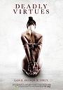 Фільм «Смертельные добродетели: Люби, чти, подчиняйся.» (2013)