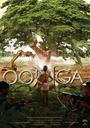 Фільм «Oonga» (2013)
